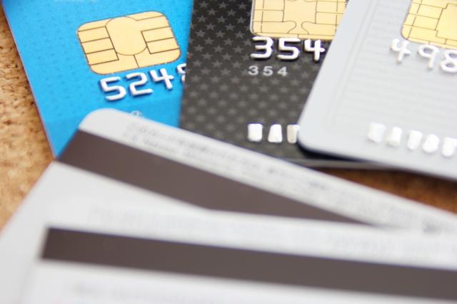 新たにクレジットカードを作る