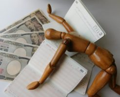 借金問題の無料相談窓口!