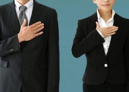 ヤミ金に強い司法書士・弁護士8選